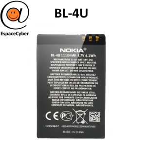 Batterie-BL-4U-Nokia-Asha-206-210-301-311-501-503-515-E66-E75-3120-1000-mAh