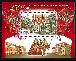Russia-2006-Theatre-Drama-Acting-Buildings-m-s-n31226