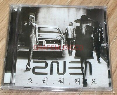 2NE1 그리워해요 MISSING YOU K-POP PROMO DIGITAL SINGLE CD