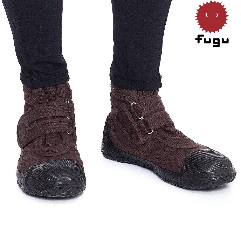Brown Fugu Sa-Ba Unisex Japanese Shoes & Boots. Perfect Burning Man Shoes