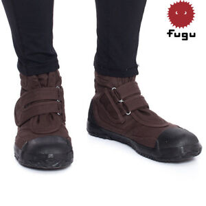 d20688e7391 Details about Brown Fugu Sa-Ba Unisex Japanese Shoes & Boots. Perfect  Burning Man Shoes