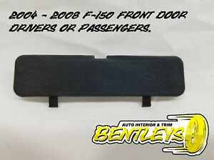 2004 2005 2006 2007 2008 FORD F-150 FRONT INTERIOR DOOR HANDLE BOLT SCREW COVER