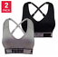 New-Women-039-s-Puma-Medium-Impact-Seamless-Sports-Bra-2-Pack-VARIETY-Size-amp-Color thumbnail 1