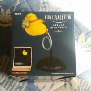 FINAL-FANTASY-XIV-Fat-Chocobo-USB-Stand-Light-TAITO-2018-FFXIV-FF-14-Unused