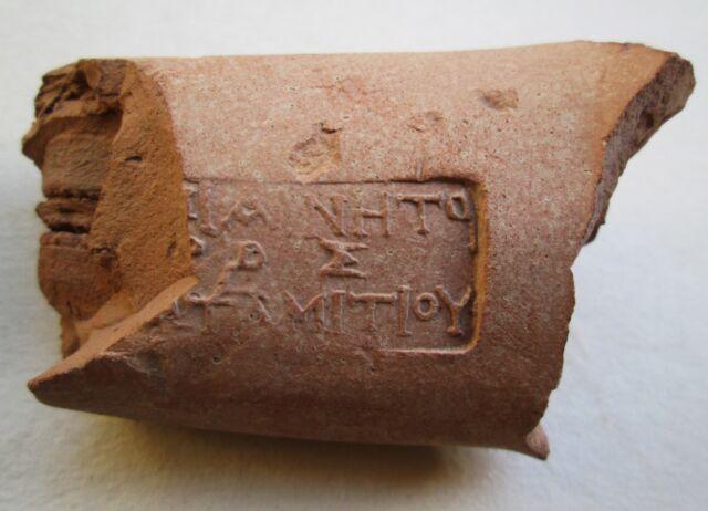 CERAMIC WINE JAR HANDLE GREEK INSCRIPTION ARCHAEOLOGY