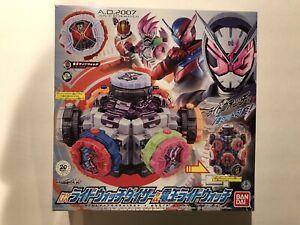 DX Kamen Rider Zi-O Ride Watch Daizer Daiza