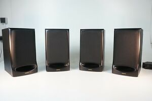 4-x-Onkyo-PS-21-Matched-Lautsprecher-Speaker-Boxen-Vintage-80-Watt-6-Ohm-Q1-221