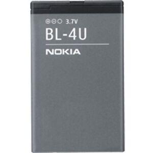OEM-BL-4U-Battery-for-Nokia-E66-E75-3120C-5530-5730-6212-6600-8800-N500-1110mAh