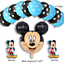 Disney-Mickey-Mouse-Birthday-Balloons-Foil-Latex-Party-Decorations-Gender-Reveal thumbnail 2