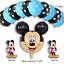 DISNEY-Mickey-Mouse-Compleanno-Palloncini-Stagnola-Lattice-Party-Decorazioni-di-genere-rivelare miniatura 2