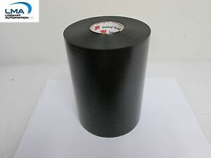 3M-SCOTCHRAP-50-ALL-WEATHER-CORROSION-PROTECTION-TAPE-6-in-X-100-ft-X-010-034-NEW