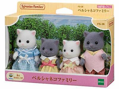 Gray Girl Of Sylvanian Families Doll Persian Cat 106 D