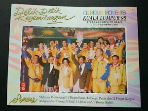 SJ-Gold-Medalists-For-KL-039-98-XI-Commonwealth-Games-Malaysia-1998-Sport-ms-MNH