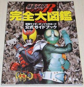 Kamen Rider Chips R Kanzen Daizukan Official Guide Book w