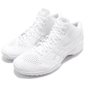 e579cea9714a Asics Gelhoop V 10 Wide Hi White Silver Men Basketball Shoes Sneaker ...