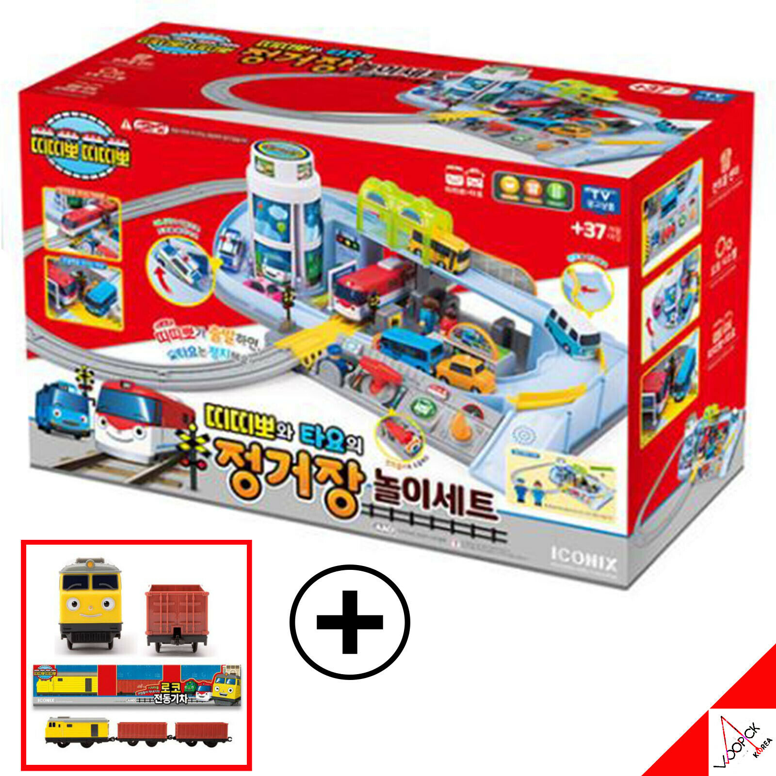Bus TAYO & TITIPO Little Train Railway Jugar Set con Tren Roco Station Juguete 1EA