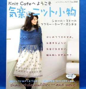 665bf84c00b Image is loading Welcome-Knit-Cafe-Shawl-Stole-Japanese-Crochet-Knitting-
