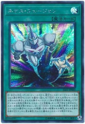 Yugioh Japanese Neos Fusion SAST-JP060 Super//Secret//20th Secret Rare MINT