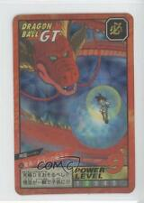 1990 1990s Dragonball Universe Power Level Cards Base #740 Non-Sports Card 0n8