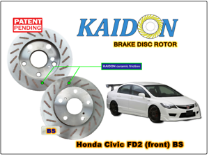 Honda-Civic-FD2-disc-rotor-KAIDON-front-type-034-BS-034-034-RS-034-spec