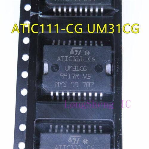 5pcs ATIC111-CG Common chip for automobile computer board new