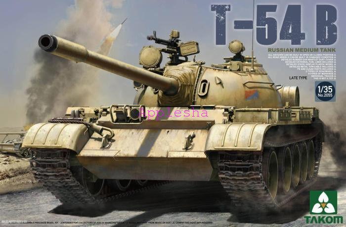 Takom 2055 1 35 Russian Medium Tank T-54B