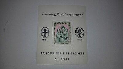 Afghanistan Journee Des Femmes Women's Day Scout 1964 Livret 6a Afghanistan Stamp