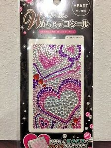 Details About Kawaii Cell Phone Case Bling Stone Heart Diy Deco Sticker Parts Seals