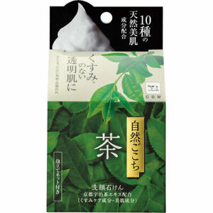 NEW-COW-BRAND-Kyoto-Uji-Green-Tea-Face-Cleansing-Soap-80g-w-Whipping-Net-JAPAN