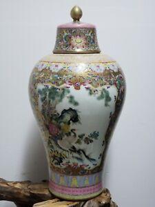 Fine-Chinese-Gold-Base-With-Famille-Rose-Porcelain-Vase