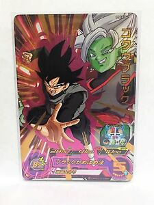 Super Dragon Ball Heroes Promo PSES4-01