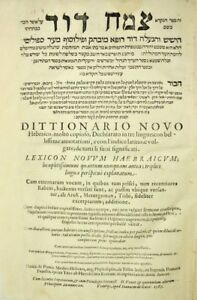 1587 Tzemach David Venice judaica Very old book hebrew Itali Jewish RARE צמח דוד