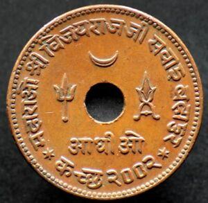 1-ADHIO-1-2-KORI-1945-INDE-KUTCH-INDIA-States