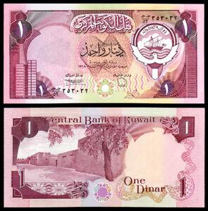Koweit - 1 Dinar - 1980 - 1991 - P13d - Unc / Neuf - Bateau Moybq5ev-07234856-739609275