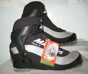 Ohne Modifizierter Artikel Langlauf Schuhe günstig kaufen | eBay