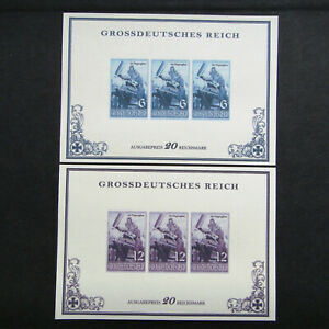 Germany Nazi 1941 1942 1943 1944  Stamps MINT Imperf Sheets Women create WWII Th