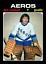 RETRO-1970s-NHL-WHA-High-Grade-Custom-Made-Hockey-Cards-U-PICK-Series-2-THICK thumbnail 153