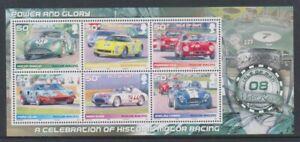Ile-de-Man-2008-Britannique-Moteur-de-Course-Feuille-MNH-Sg-MS1441