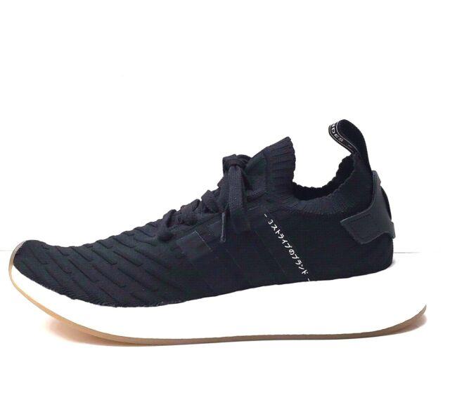 Size 10 Adidas Nmd R2 Primeknit Japan Black Gum 2017 For Sale