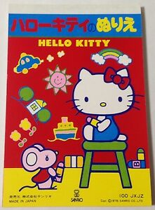 4f145ac7d 1976 Vintage Sanrio Hello Kitty Coloring Book/2 Sheets of Stickers ...