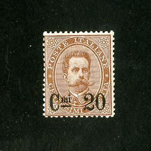 Italy-Stamps-65-VF-OG-NH-Fresh-Rare-Mint-State-Catalog-Value-1-000-00