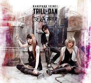 TRILL-DAN-HANGYAKU-SEIMEI-CD-12-TITRES-2012-NEUF-NEW-NEU