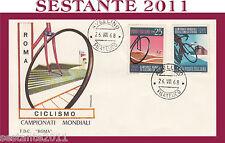 ITALIA FDC ROMA CAMPIONATI MONDIALI CICLISMO 1968  ANNULLO AVELLINO G136