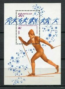 30753) RUSSIA 1980 MNH** Olympic G. Lake Placid S/S