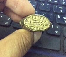 Best egyptian mystic talisman islamic arab ring quran koran info muslim size 10