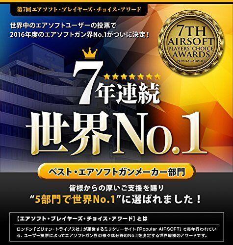 Tokyo Tokyo Tokyo Marui No.52 G3 Series Magazine (Genuine Parts) Made in Japan 179524 091736