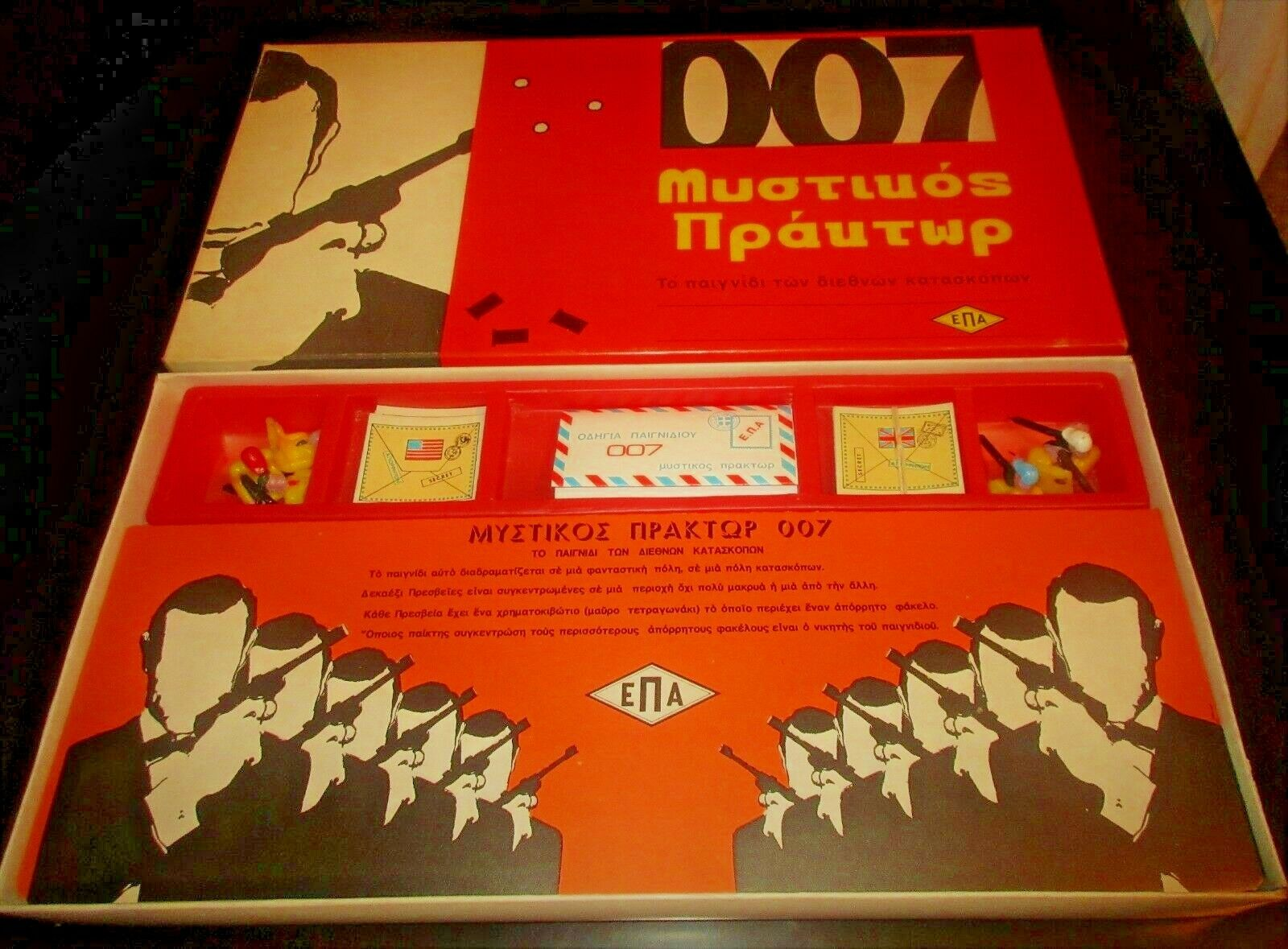 VINTAGE RARE GREEK DETECTIVE BOARD GAME JAMES BOND - SEGRET AGENT OO7 - FROM 70s