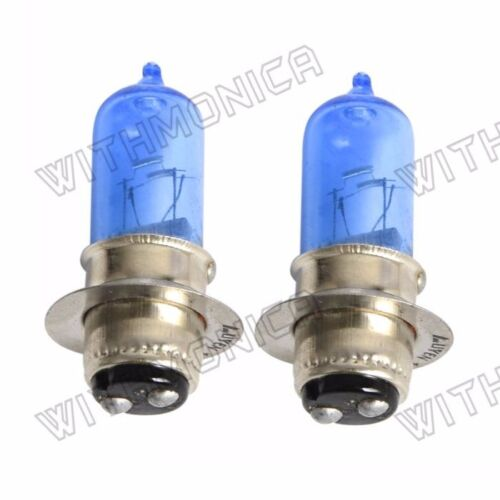 2PCS Super White Headlight Bulb Fit Honda Fourtrax 300 TRX300FW 4x4 1988-2000