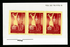 Trieste-Stamps-3A-XF-OG-NH-Strip-of-3-Scott-Value-95-00