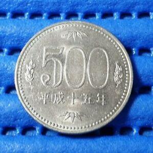 2003 Japan Year 15 (Heisei) 500 Yen (¥500) Paulownia Plant Coin